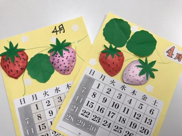 カレンダー製作 4月